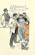 A4 Photo Steinlen Theophile 1859 1923 Dans la vie 1901 In the bar Print Poster
