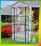 gew chshaus klein g nstig online kaufen lionshome. Black Bedroom Furniture Sets. Home Design Ideas