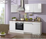 Küchen Hängeschränke Günstig günstig online kaufen | LIONSHOME