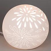 tischlampe ohne kabel g nstig online kaufen lionshome. Black Bedroom Furniture Sets. Home Design Ideas