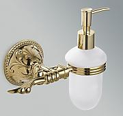 Seifenspender antik  Seifenspender Antik günstig online kaufen | LIONSHOME