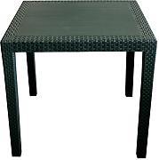 beistelltische beistelltisch rattan g nstig online kaufen. Black Bedroom Furniture Sets. Home Design Ideas
