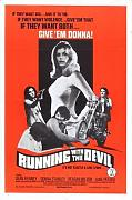 Running With Devil Poster 01 Metal Sign A4 12x8 Aluminium