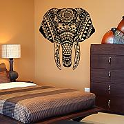 Decalstorevienna wandtattoo elefant g nstig online kaufen lionshome - Schlafzimmer afrika ...