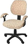 zerci Sessel Sets of Office abnehmbarer Bezug Stuhl, Strechhusse Tuch Stuhl Pads Stretch Kissen, Color 3, With Armrest Cover